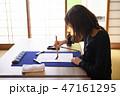 書道 習字 人物の写真 47161295