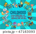 小児期 概念 のぼりのイラスト 47163093