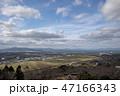 山 展望台 海の写真 47166343