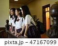 女性 女の子 高校生の写真 47167099