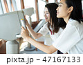 女子高生 札幌 修学旅行 テレビ塔 47167133