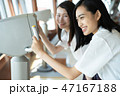 女子高生 札幌 修学旅行 テレビ塔 47167188