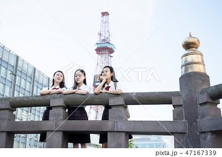 女子高生 札幌 修学旅行  47167339