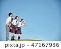 高校生 青春 47167936