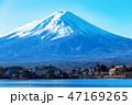 富士山 晴れ 河口湖の写真 47169265