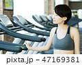 フィットネス スポーツジム トレーニング ミドル 女性 エクササイズ 47169381