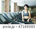 フィットネス スポーツジム トレーニング ミドル 女性 エクササイズ 47169383