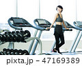 フィットネス スポーツジム トレーニング ミドル 女性 エクササイズ 47169389