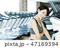 フィットネス スポーツジム トレーニング ミドル 女性 エクササイズ 47169394