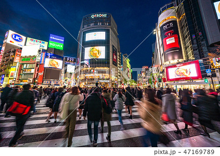 《東京都》渋谷駅前・スクランブル交差点 47169789
