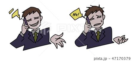 詐欺 電話 アポ電 47170379