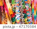 鶴 おりがみ 折り紙の写真 47170384