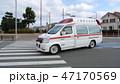 救急車 47170569
