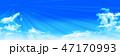 空 雲 青空のイラスト 47170993