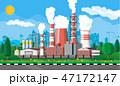 工場 製造所 ベクトルのイラスト 47172147