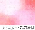 ポリゴン 角柱 多角形のイラスト 47173048