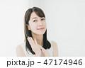 ヘアケア 女性 笑顔の写真 47174946