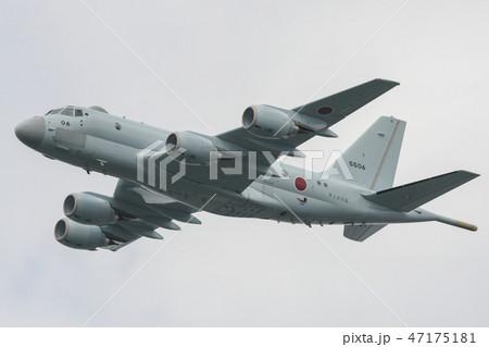 海上自衛隊のP-1哨戒機 47175181
