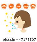 花粉 くしゃみ 女性のイラスト 47175507