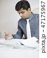 男性 ビジネスマン 実業家の写真 47175967