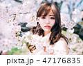 春のビューティーイメージ 47176835
