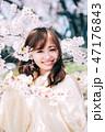 春のビューティーイメージ 47176843