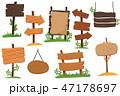 看板 木製 木造のイラスト 47178697