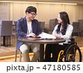 車椅子 ビジネスウーマン 会議の写真 47180585