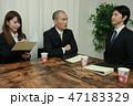 ホワイト企業面接風景 47183329