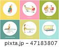 スパ サロン 日焼けのイラスト 47183807