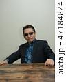 反社会勢力 47184824