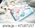BL本イメージ 47187157