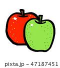 フルーツ 果物 果実のイラスト 47187451