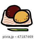 食べ物 和菓子 お萩のイラスト 47187469