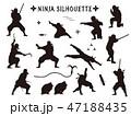 忍者シルエット1 47188435