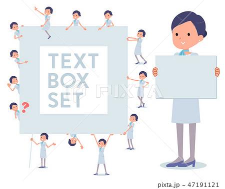 flat type Beauty staff women_text box 47191121