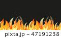 火の バックグラウンド 炎のイラスト 47191238