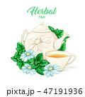 お茶 ティー 紅茶のイラスト 47191936