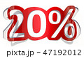販売 セール 特売のイラスト 47192012