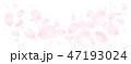 ベクター 春 桜吹雪のイラスト 47193024