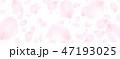 ベクター 春 桜吹雪のイラスト 47193025