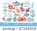 魚介類版画風カラー 47193919
