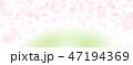 春 桜吹雪 桜のイラスト 47194369