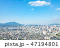 北九州市 街並み 都市景観の写真 47194801