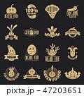 野菜 シンボルマーク ロゴのイラスト 47203651