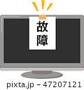 故障したテレビ 47207121