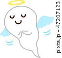 昇天する魂のキャラクター 47207123