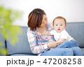 赤ちゃん 子育て 47208258