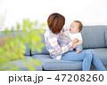 赤ちゃん 子育て 47208260