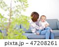 赤ちゃん 子育て 47208261